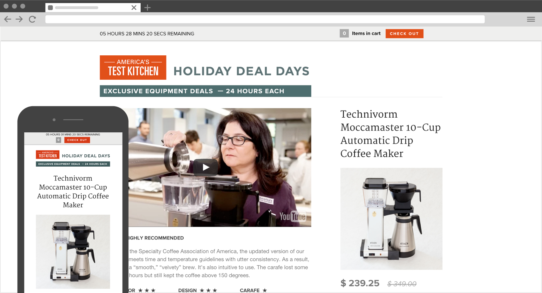 ATK Holiday Deal Days microsite